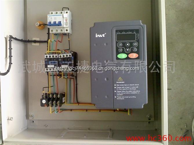 变频控制柜-控制柜_变频控制柜 _世界工厂网