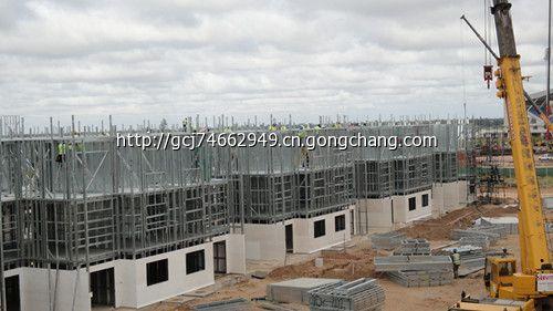 供应乌鲁木齐轻钢结构有限公司