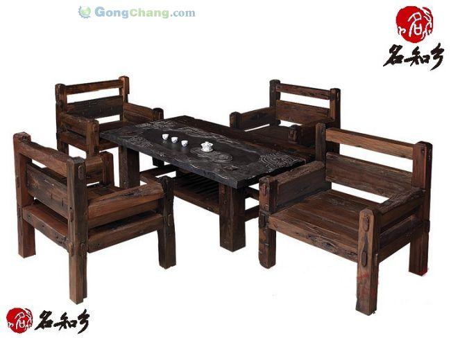 广玉楸木家具图片