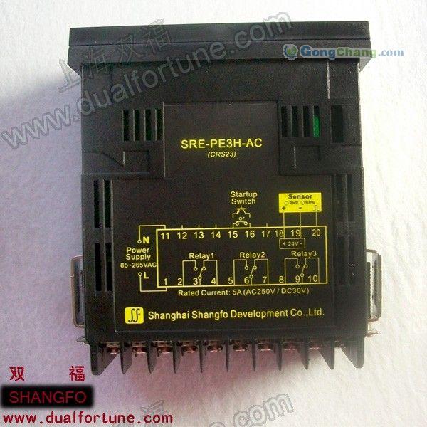 供应5位显示数字式转速表速度继电器