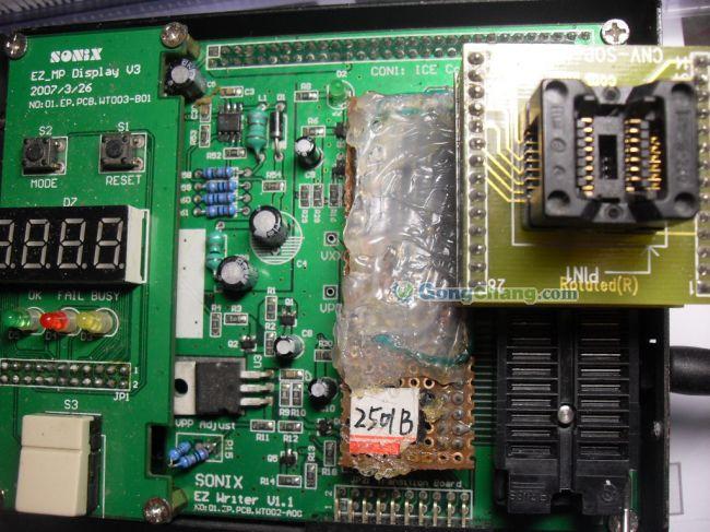 供应工业控制板,电子电路板_电工电气产品加工_世界