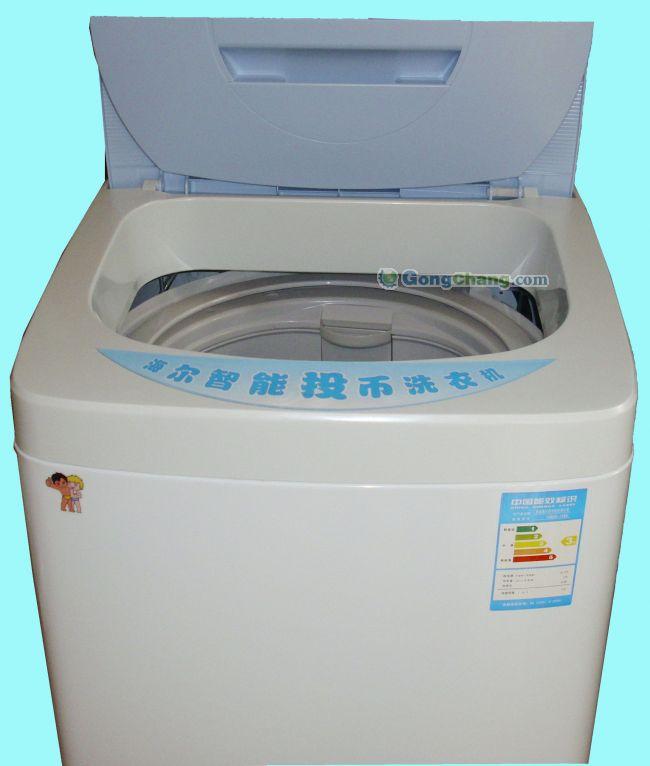 供应智能投币控制器,投币控制主板,武汉全自动投币洗衣机