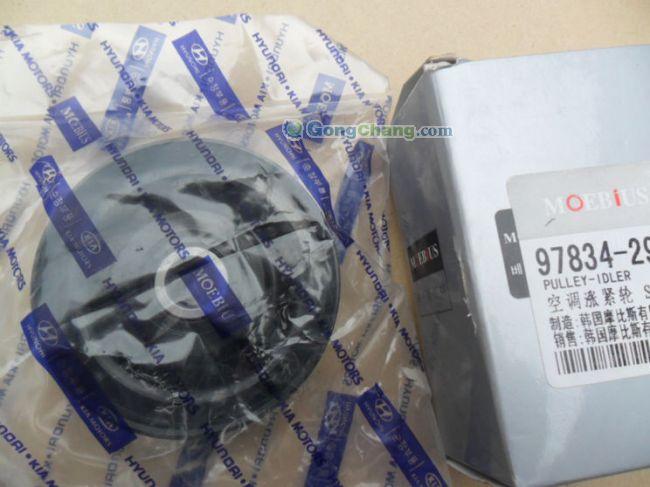 供应现代伊兰特空调张紧轮韩国摩比斯原厂质优价廉13583498204