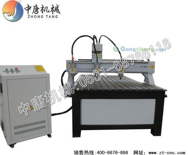 供应中国名企*南宁市玉石雕刻机成型刀具价格_专用_网